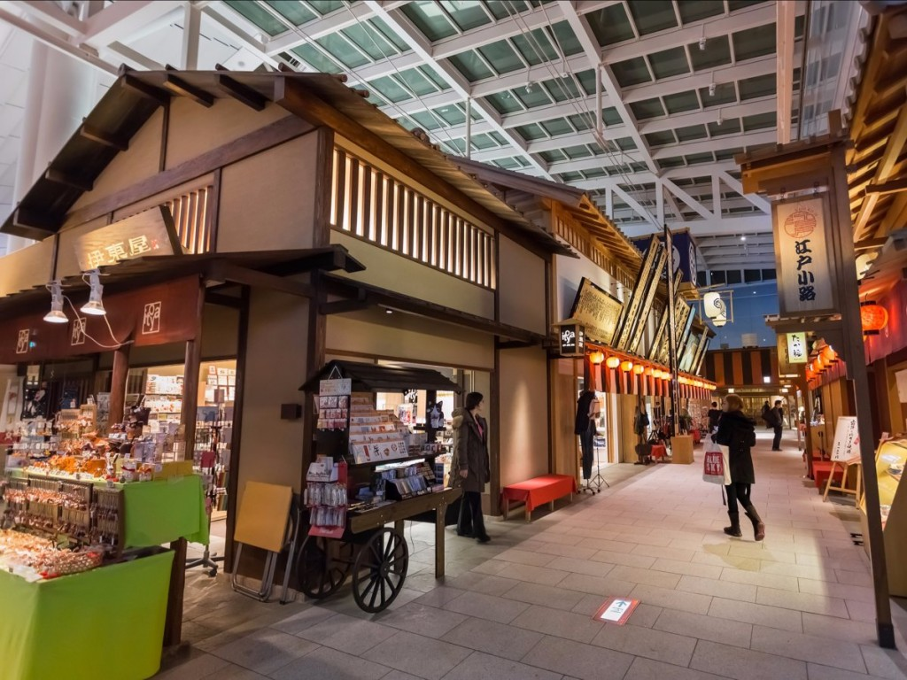 Tokyo Haneda Airport with Traditional Building Structures