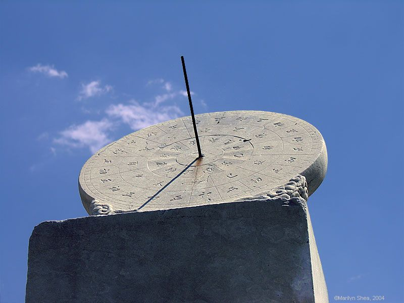 Sundial was used to measure the cardinal directions for city establishments.