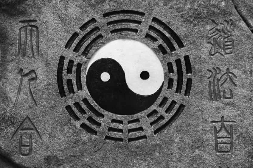 The Yin and Yang symbol is used to convey a meaning, but is also used as a symbol in Taoism.
