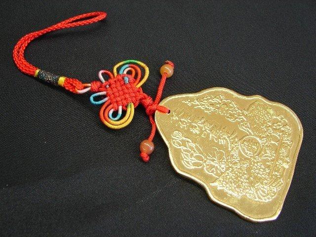 Feng Shui Amulet-min (Demo)