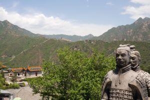 Qi Men Dun Jia Ebooks